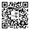 Betway必威|betway必威中国|必威体育官网