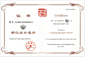 浙江省著名商标�y.i_集团荣誉-走进浙茶-浙江省茶叶集团股份有限公司