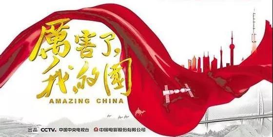浙茶集团几次展开活动 增强企业文化建设