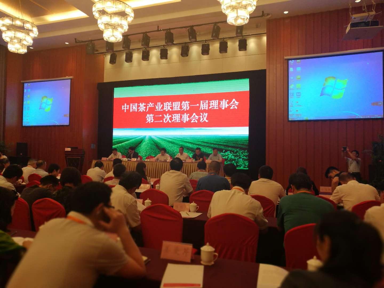 大奖娱乐下载_喜讯!大奖娱乐开户集团成为中国茶产业联盟理事长单位